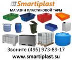 пластиковая тара в Москве