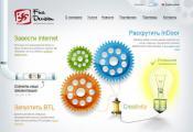 Умный дизайн сайта от FD