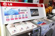 LG представила новинки в рамках выставки производителей потребительской электроники, организованной компанией «М.Видео»