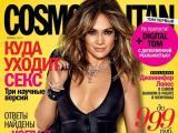 «ВымпелКом» совместно с журналом Сosmopolitan реализовал новый проект