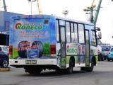На автобусах ПТК прибавилось колес
