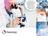 Depot WPF и Generium открыли дверь в высокие биотехнологии