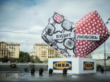 Компания ИКЕА разбудила любовь в Парке Горького