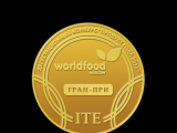 Премиум-водка Высота Ice Peak завоевала Гран-при на выставке World Food Moscow 2014
