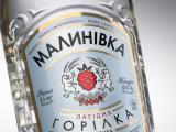 Водка «Малиновка» — символ праздника от агентства Allberry
