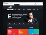Red Keds обновили сайт Tele2