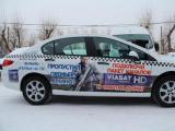 Viasat отбрендировал такси от капота до подголовников