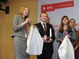 Молодежный инновационный саммит «Интернет завтрашнего дня»