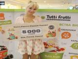 Tutti Frutti провели конкурс на лучший дизайн фирменного стаканчика