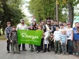 «Елицы» организовали поездку детей на реконструкцию Бородинского сражения