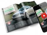 Издательство «За рулем» представило цифровые продукты на форуме «Издательский бизнес / Publishing Expo-2013»