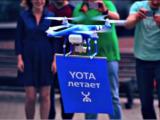 Yota рекламирует  с помощью дронов