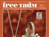 «Free ТАЙМ» speaks in English