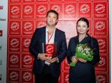 Gold Mine Beer Premium Живое – инновационный продукт 2014 года