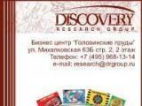 Исследование российского лотерейного рынка