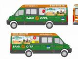 Автобусы ПТК расскажут об «уДАЧНОМ СЕЗОНЕ» банка «ЮГРА»