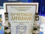 Водка Kasatka награждена золотой медалью ПродЭкспо-2014 за высокое качество