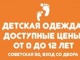 Реклама на асфальте