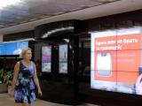 Аудитория бизнес-центров оценила креатив от МТС