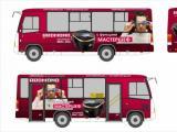 Автобусы ПТК повезут на себе мультиварки REDMOND