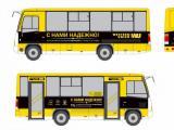 На автобусах ПТК рекламируют надежность Western Union