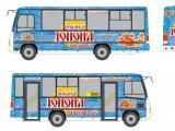 Автобусы ПТК привезут на «Юнону»