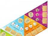 Печать календаря пирамидка 25000 шт.
