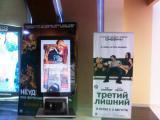 Ищем партнеров по размещению рекламы в кинотеатрах на цифровых панелях тип сити-формат