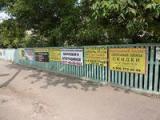 Реклама на строительных заборах