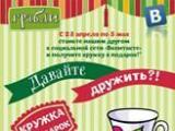 Кейс от интернет-агентства Registratura.ru