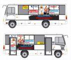 Автобусы ПТК едут в «Синема Парк»