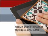 Промо-сувенир - дизайнерские салфетки из микрофибры