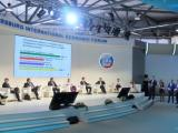 В рамках экономического форума состоялась панельная дискуссия «Построение бизнеса в современном мегаполисе»
