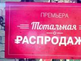 Молодые зрительницы оценили осенние премьеры РЕН ТВ