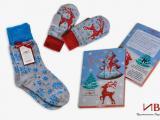 Вязаные варежки носки перчатки гетры гольфы с нанесением логотипа