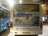 Автобусы ПТК открывают сезон «шинной» рекламы