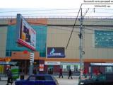 Уличный монитор на пл. Карла Маркса, на ТРЦ