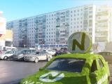 Заросший травой автомобиль появился на улицах российских городов