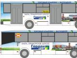 «Гарден Сити» напоминает о себе на автобусах ПТК